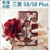 三星 S8 S8plus 紅色向日葵 皮套 插卡 支架 磁扣 吊飾款 手機套 [送吊飾] 保護殼 PZ
