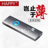 打火機 USB打火機充電創意電熱絲防風男士點煙器火機個性 台北日光