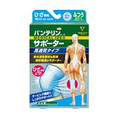萬特力肢體護具-高透氣型-膝部M