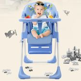 餐桌椅 神馬寶寶餐椅兒童折疊吃飯椅子 多功能便攜餐桌椅小孩飯桌座椅【快速出貨八折鉅惠】