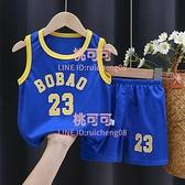 兒童無袖套裝男童背心短褲籃球服女童速干運動服兩件套夏季【桃可可服飾】
