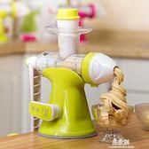 果雨手動榨汁機家用多功能迷你手搖學生榨汁器小麥草水果原汁機語     易家樂