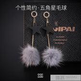 耳釘長款耳墜女純銀氣質百搭毛球耳環新款潮韓國個性秋冬耳飾 韓慕精品