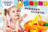 玩具貝恩施兒童切水果女孩玩具蛋糕蔬菜水果切切樂玩具廚房過家家套裝 99免運