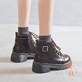 馬丁靴女百搭厚底秋冬季靴子百搭防水短靴【橘社小鎮】