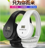 頭戴式耳機-【一鍵考試】Shinco/新科 A6英語四六級聽力耳機四級專用六級46 4 喵喵物語