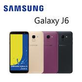 三星 SAMSUNG Galaxy J6 (J600) 5.6吋 3G/32G-紫/黑/金《贈9H玻保》[24期零利率]