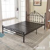 歐式鐵藝床1.5米環保鐵架床公主床1.2米單人床1.8米鐵藝雙人床qm    JSY時尚屋