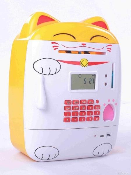 存錢罐兒童創意抖音智慧自動網紅指紋儲蓄密碼箱大容量大號超大 探索先鋒