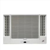 留言加碼折扣享優惠限區運送基本安裝 日立【RA-50NV】變頻冷暖窗型冷氣8坪雙吹 優質家電