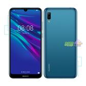 華為 HUAWEI Y6 Pro 2019 6吋 ◤特賣◢ 珍珠屏 智慧效能 手機 (3G/32G)