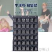 班級教室存放掛袋墻掛式可水洗加厚牛津布視窗款手機收納袋  LR4812【艾菲爾女王】