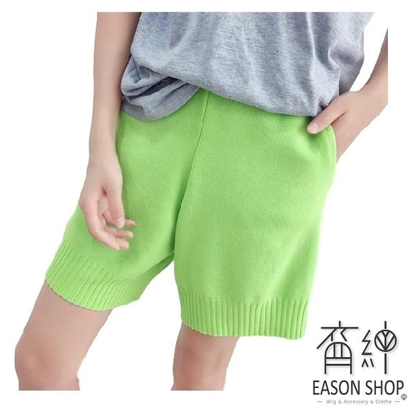 EASON SHOP(GW3060)實拍坑條紋多口袋鬆緊腰收腰針織短褲女高腰五分褲顯瘦休閒褲修身簡約純色多色