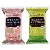 日本 Pelican 沛麗康 去角質沐浴香皂 110g ◆86小舖 ◆
