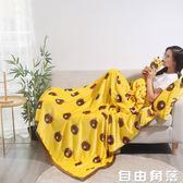 毛毯加厚夏季珊瑚絨毯子單人雙人法萊絨卡通空調蓋毯辦公室午睡毯 自由角落