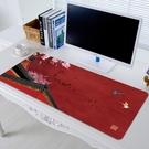 中國風宮廷滑鼠墊超大國潮游戲辦公小桌墊個性創意古典可愛鍵盤墊
