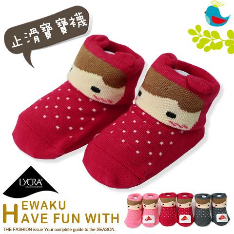 萊卡雙穿 止滑寶寶襪 小紅帽款 台灣製 pb