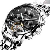 手錶鏤空全自動機械錶防水特種兵手錶男士軍錶時尚潮鋼帶男錶 數碼人生igo