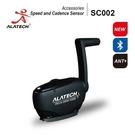 ALATECH SC002 單車雙頻速度踏頻器 T