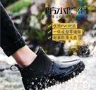 雨鞋 則享秋冬雨鞋男士加絨短筒防滑水鞋保暖雨靴低幫時尚套鞋廚房膠鞋 百分百