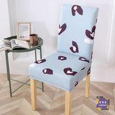 椅套 餐桌椅子套罩家用餐椅套通用辦公歐式北歐簡約彈力椅套椅墊套裝 多色