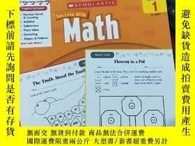 二手書博民逛書店Scholastic罕見Success with Math: Grade 學樂成功系列練習冊:一至四年級數學Y