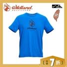 【Wildland 荒野 男 彈性印花經典抗UV上衣《地中海藍》】0A71630/運動衣/吸濕排汗/T恤/防曬