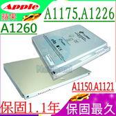 APPLE 電池 A1121,A1175,A1226,A1260, A1150,MA348G/A,MA680LL/A, MA681LL/A,MA466LL,蘋果 電池