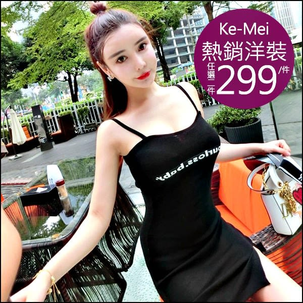 克妹Ke-Mei【AT50229】LOSS BABY龐克字母電繡吊帶針織洋裝
