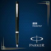 派克PARKER JOTTER 記事系列瑞雅黑桿鋼筆P0028270 F