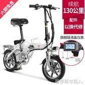 領飚折疊電動車代駕寶電動自行車成人迷你電瓶車女性鋰電司機小型 MKS 免運