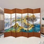 中式屏風 隔斷客廳折疊移動臥室遮擋家用玄關墻簡約現代辦公室折屏JY【快速出貨】