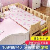 實木兒童床拼接大床帶護欄男孩單人床女孩公主床加寬拼床嬰兒小床HM 3C優購