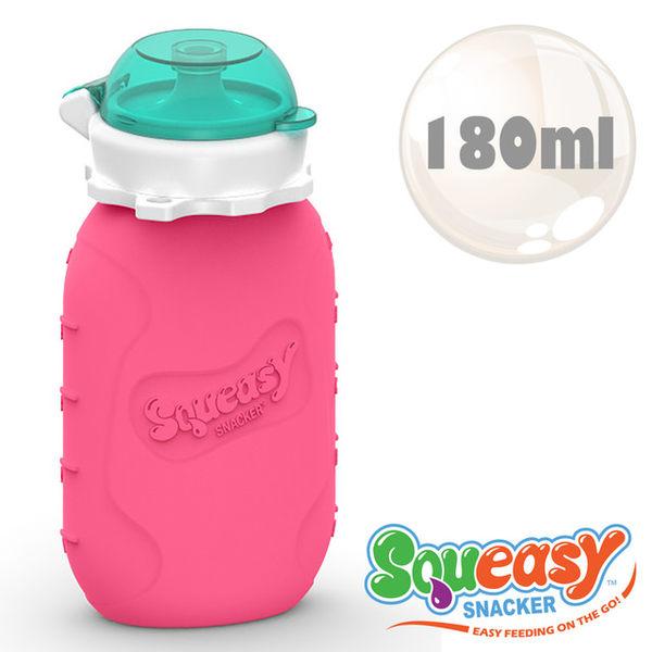 美國Squeasy QQ隨身瓶-180ml 粉