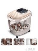 南極人足浴盆全自動帶按摩洗腳盆電動加熱高泡腳桶足療機CY『小淇嚴選』