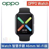 OPPO Watch 智慧 手錶 46mm Wi-Fi版