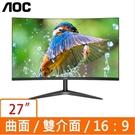 AOC 27型 VA面板 曲面 FHD 螢幕顯示器 C27B1H