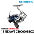 漁拓釣具 SHIMANO 18 NEXAVE C3000DH BOX 附盒無附線 [紡車捲線器]