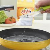 多功能清潔刷多功能壓液洗鍋刷神器自動加液洗潔精洗碗刷洛麗的雜貨鋪