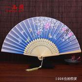 扇子 扇子折扇女式櫻花古風古典舞蹈表演學生折疊小扇子隨身流蘇 1995生活雜貨