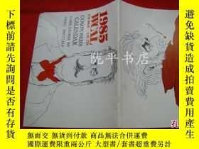 二手書博民逛書店1985罕見WCAL COMPOSERS CALENDAR(19
