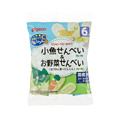 貝親-小魚菠菜紅蘿蔔仙貝(6個月以上適用)