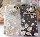 iPhone5S 個性骷顱皇冠 清新貼鑽手機殼(第二件1元)