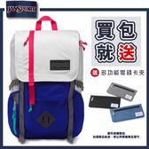 【JANSPORT】HATCHET系列後背包 -灰白/湛藍(JS-42010)