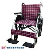 鋁合金輪椅 機械式輪椅 101 經濟型 手動輪椅 居家輪椅 外出輪椅 醫院輪椅 紅格紋
