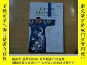 二手書博民逛書店CHINESE罕見CLOTHING(中國服飾)(新版)403 華