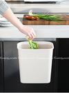 【掛式大垃圾桶】廚房流理台櫥櫃門板垃圾筒 門背廚餘盒 水槽壓圈垃圾筒 懸掛式置物盒 收納盒