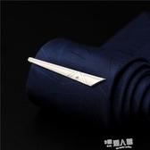 領帶夾 簡約銀色金屬職業商務保安新郎結婚時尚簡約領帶夾子領夾別針男士 9號潮人館