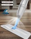 噴水拖把噴霧平板拖布干濕兩用家用木地板一拖免手洗懶人瓷磚拖凈  快速出貨