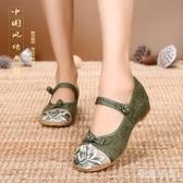2020新款淺口女繡花鞋時尚老北京布鞋中國風大碼布鞋舒適坡跟軟底鞋 LR20158『毛菇小象』